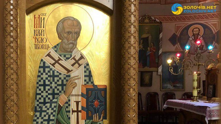 Наживо: Літургія у день Святого Миколая (відео)