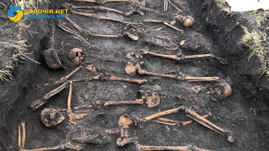 Людські останки знайдені на Золочівщині