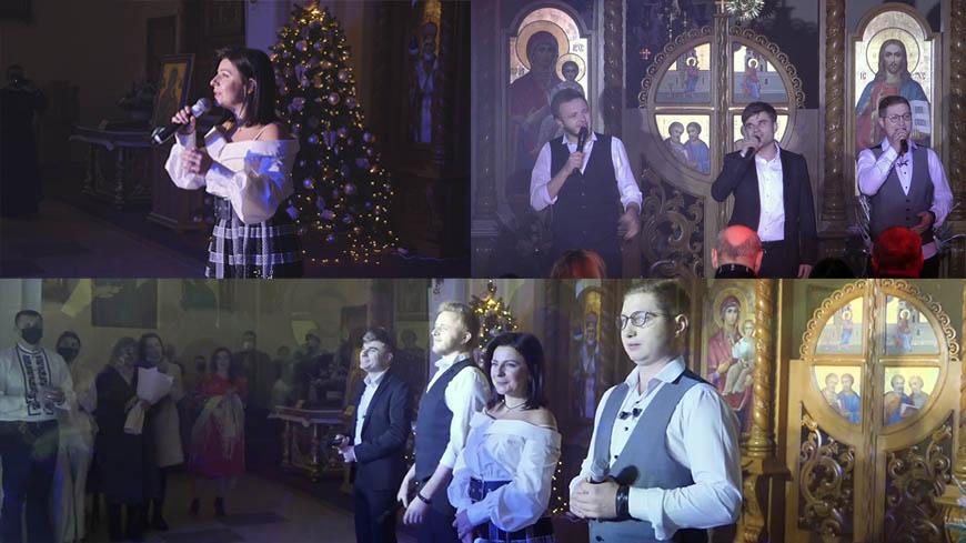 """Концерт """"На Різдво додому"""""""