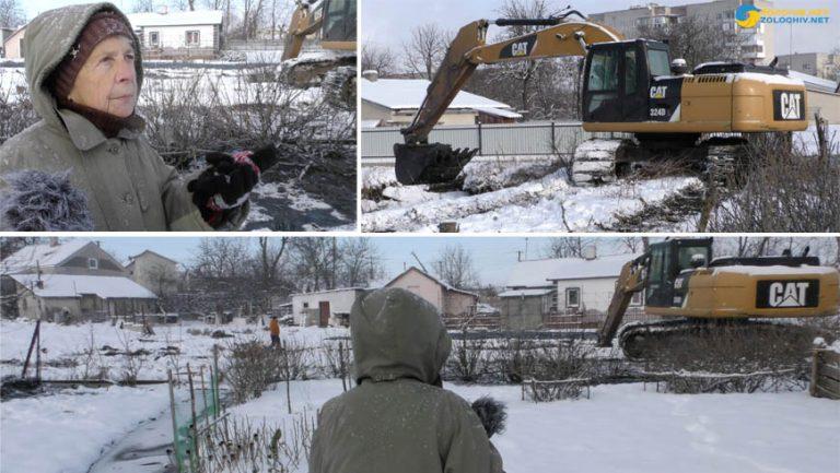 """Вільний мікрофон: """"крик душі"""" та що риють по вулиці Крилова у Золочеві? (відео)"""