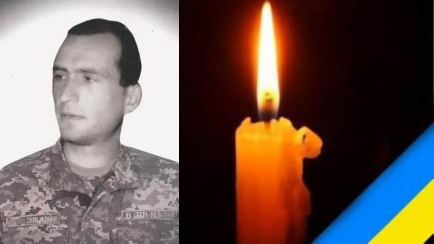 Світла пам'ять Герою ...