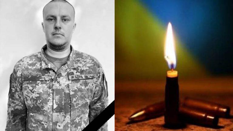 На Донбасі снайпер вбив морпіха Олександра Отреп'єва