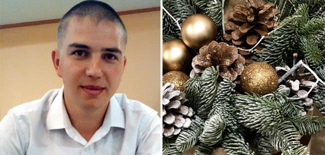 Вітання для Степана Василіва