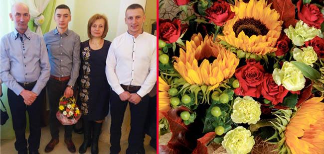 Вітання для Войціховського Василя Романовича