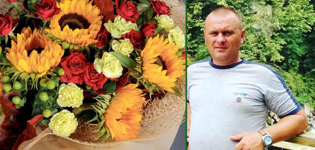 Вітання для Романа Гнатківського