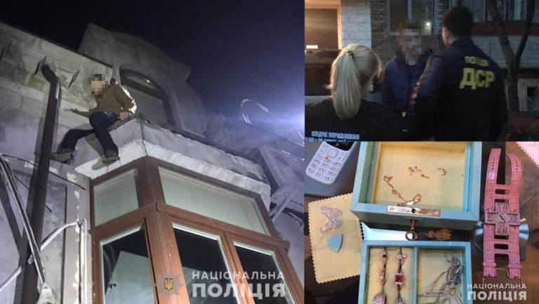 На Львівщині завершили справу щодо угруповання серійних крадіїв
