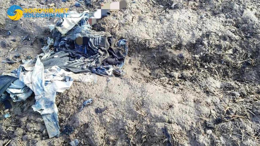На Золочівщині знайшли тіло чоловіка