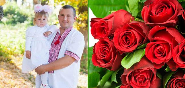 Вітання для Баратинського Володимира Петровича