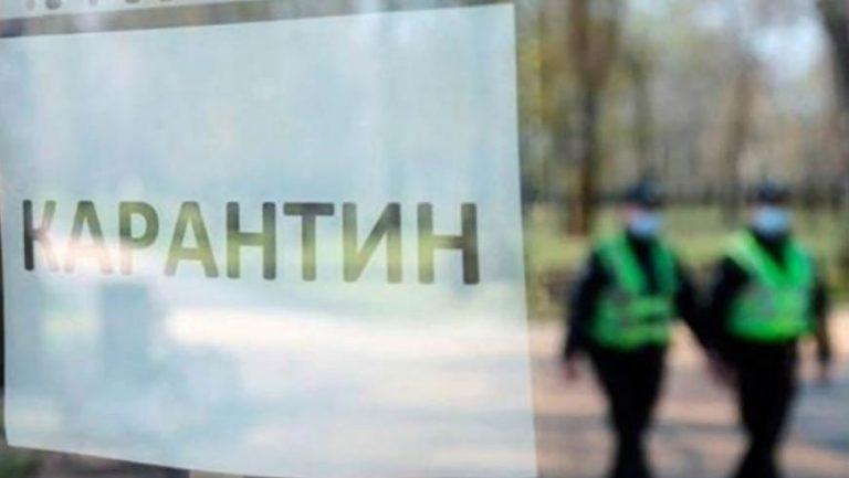 В Україні розпочали діяти нові правила карантину: що змінилося