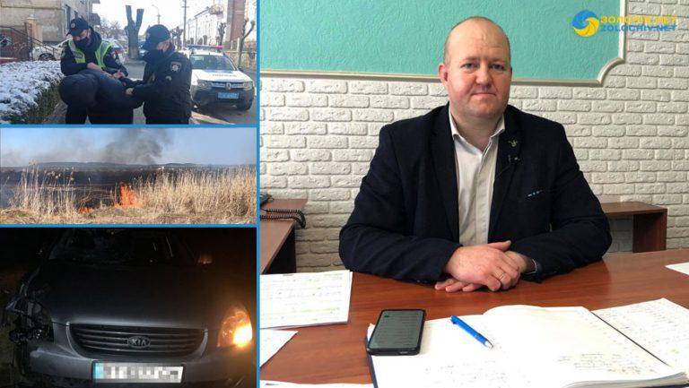 Інтерв'ю із новим керівником Золочівського відділу поліції (відео)