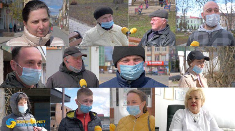 Ми запитали про вакцинацію проти коронавірусу (відео)