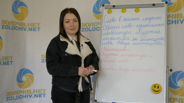 Відеоурок з української літератури для 5 класу: слово в житті людини (відео)