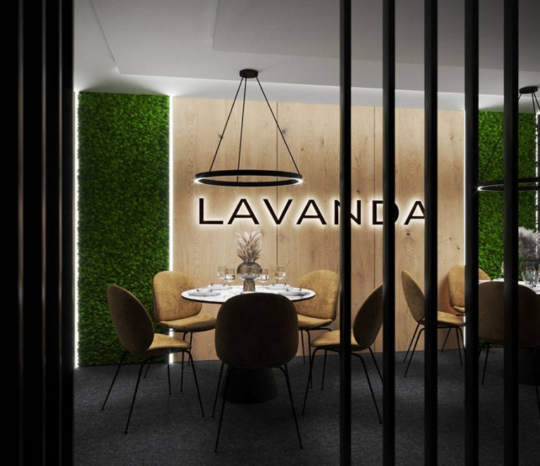 """Кафе """"Лаванда"""" запрошує проводити святкування"""
