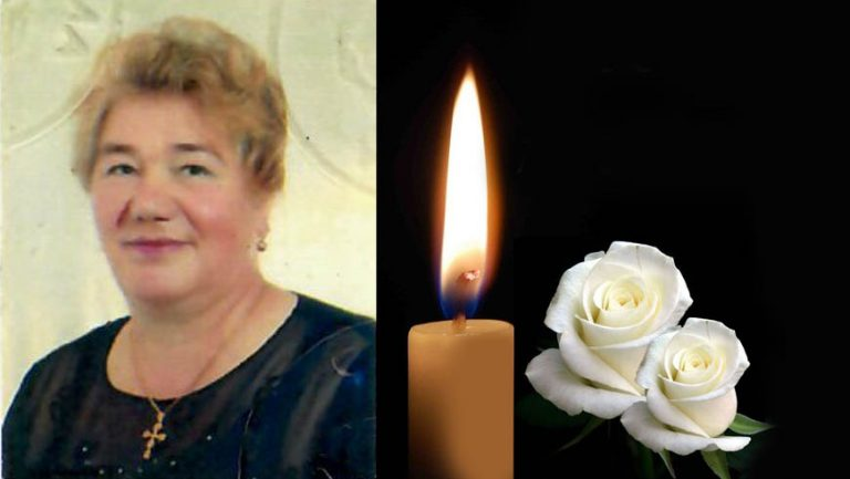 Світлої пам'яті Лехів Марії Василівни