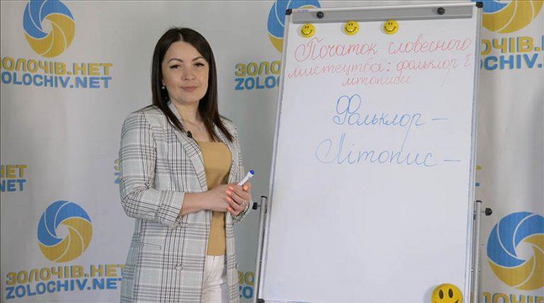 Відеоурок з української літератури для 5 класу: початок словесного мистецтва (відео)