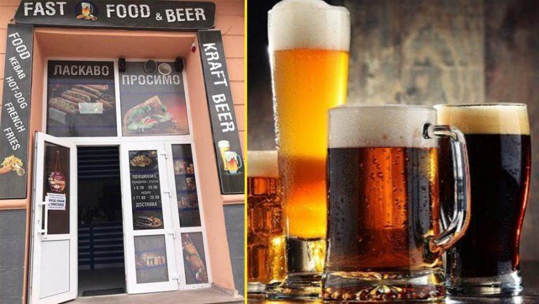 """Свіже крафтове пиво у кафе """"Fast food&beer"""""""