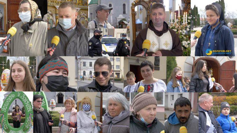Вітання золочів'ян та гостей з Великодніми святами (відео)