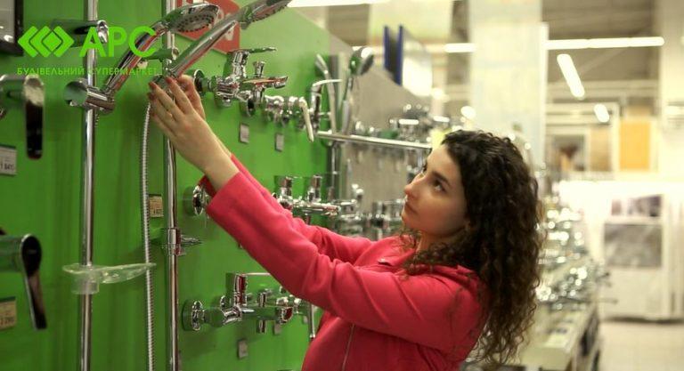 В АРС знижки до 25% на сантехніку та меблі для ванної кімнати при купівлі плитки* (відео)