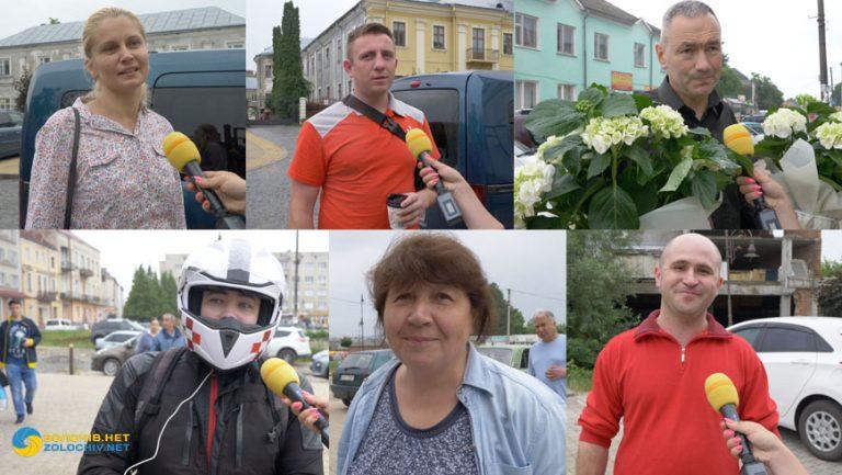 Привітання золочів'ян та гостей з Днем молоді (відео)