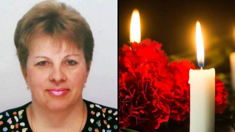 Світлої пам'яті Футерко Богдани Тадеївни