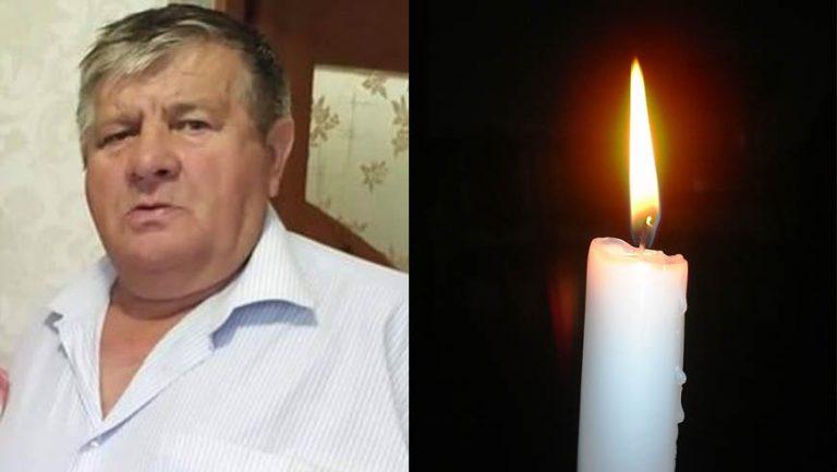Світлої пам'яті Гайдара Василя Михайловича