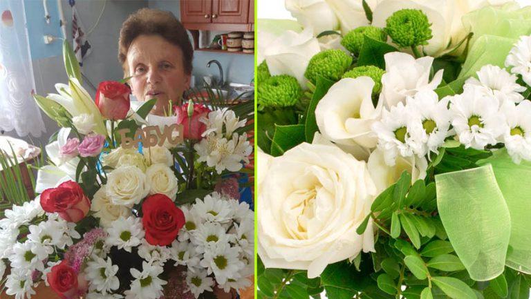 Вітання для Олександри Поліщук