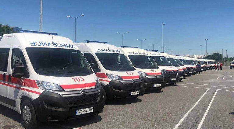 57 нових автомобілів «швидкої» отримав Центр медицини катастроф
