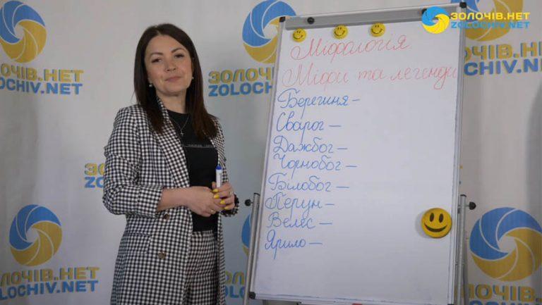 Відеоурок з української літератури для 5 класу: Міфологія. Міфи та легенди (відео)