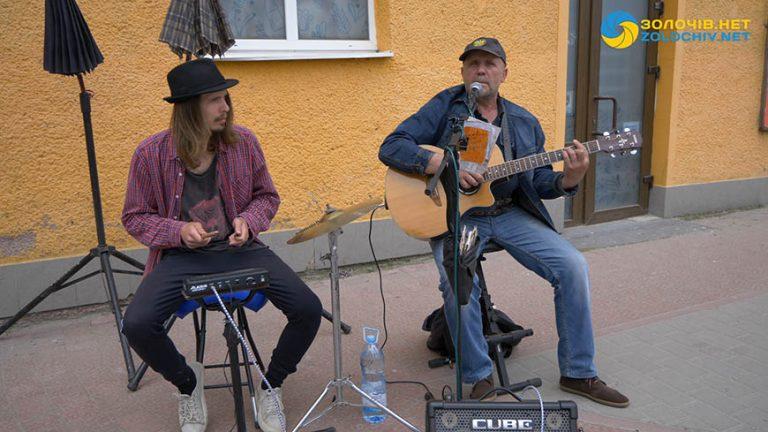 Вільний музикант Валерій з сином співали у Золочеві (відео)