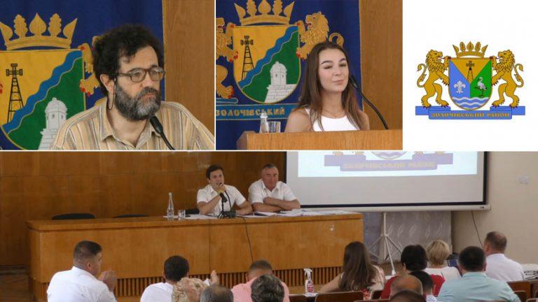 Затверджено герб та прапор Золочівського району (відео)