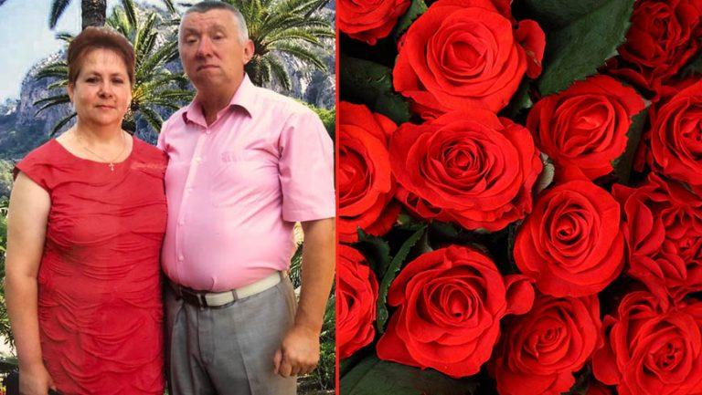 Вітання для Маланчук Любові Іванівни