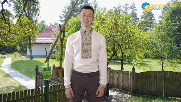 """Творчі рядки: """"Шашкевичу"""" (відео)"""