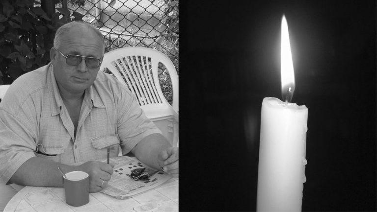 Світлої пам'яті Романа Шалеви