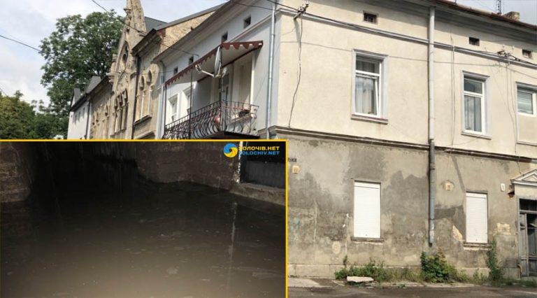 У будинку в центрі Золочева затопило підвал (відео)