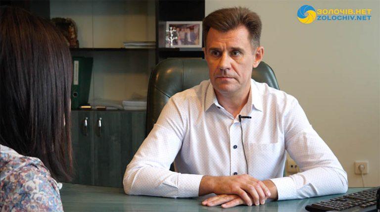 Інтерв'ю: Начальник Золочівської ДПІ розповів про одноразове добровільне декларування (відео)