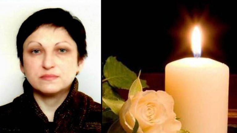 Світлої пам'яті Глинської Галини Афанасіївни