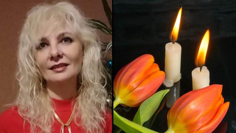Світлої пам'яті Наталії Легоцької