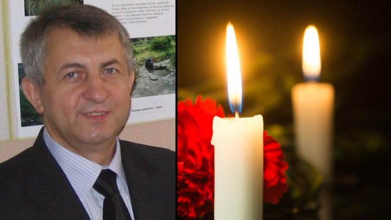 Світлої пам'яті Олешка Віктора Михайловича