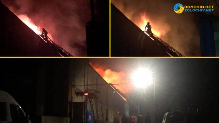 Наживо: пожежа у Золочеві (відео)
