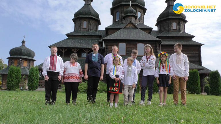 «Любіть Україну!» (відео)