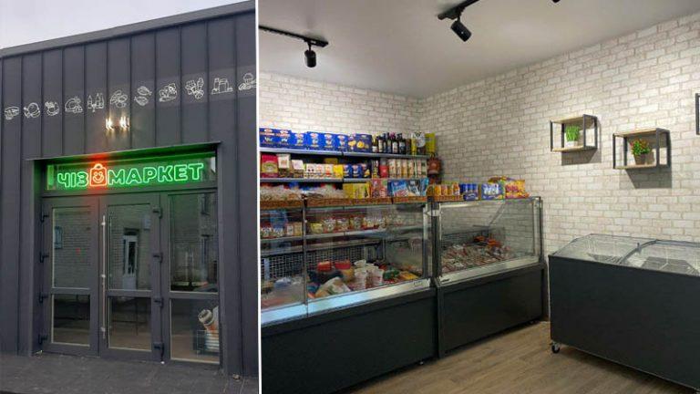 """У Золочеві відкрилася крамниця """"Чізмаркет"""" (відео)"""