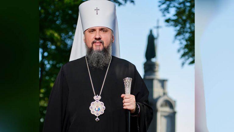 Львівщину з візитом відвідає Блаженніший Митрополит Епіфаній