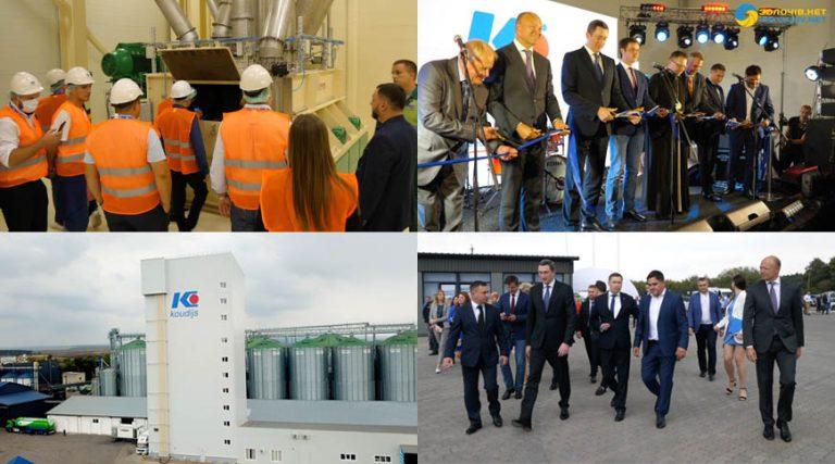 Відкрито новий завод з виробництва мінерально-вітамінних сумішей  «Коудайс Україна» (відео)