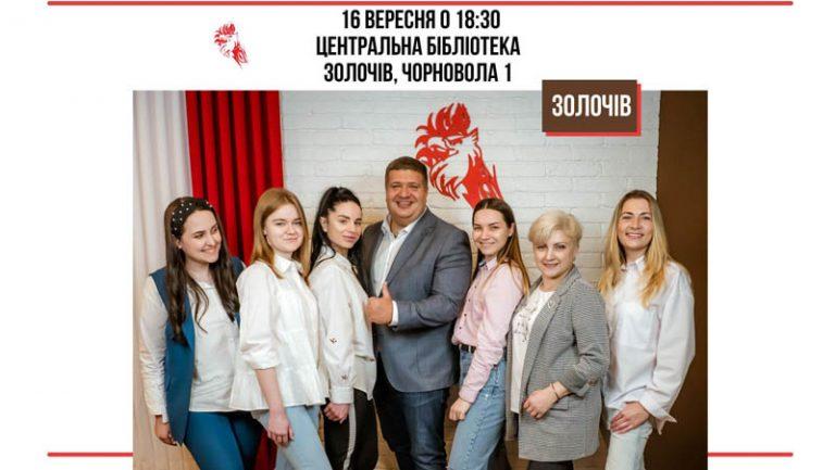 Освіта в Польщі для українських абітурієнтів після 9 та 11 класів