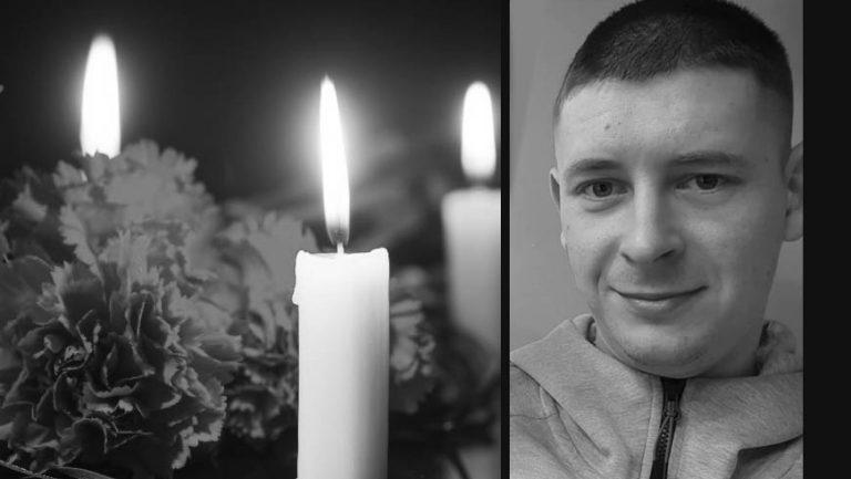 Світлої пам'яті Богдана Блажейка