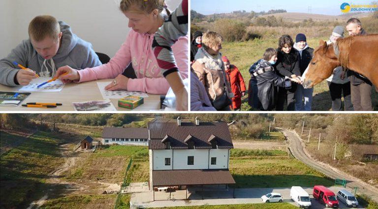 Педагогічна ферма для людей з особливими потребами на Золочівщині (відео)