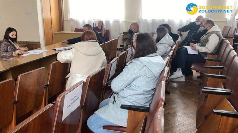 Відбулось засідання громадської ради при Золочівській райдержадміністрації (відео)