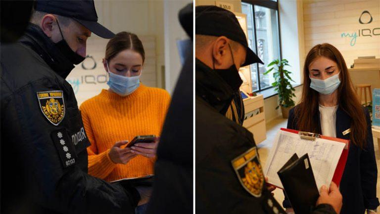 На Львівщині працюють групи для перевірки дотримання протиепідемічних обмежень