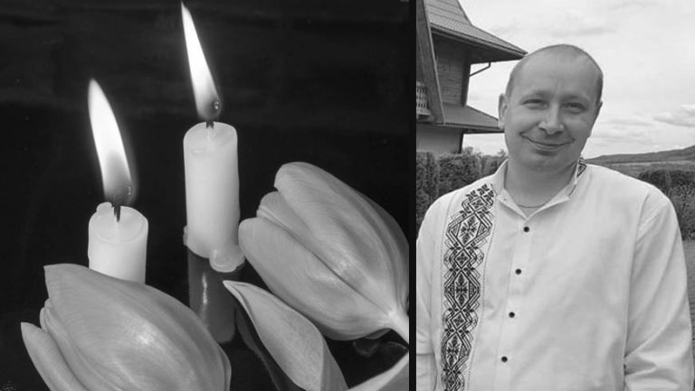 Світлої пам'яті Олега Павлишина