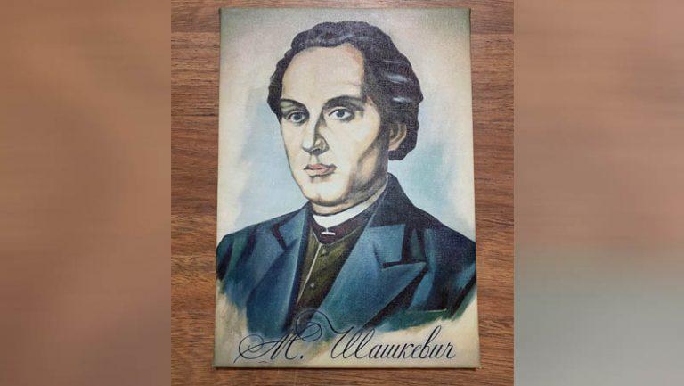 Друк на холості в підрамнику – портрет Маркіяна Шашкевича